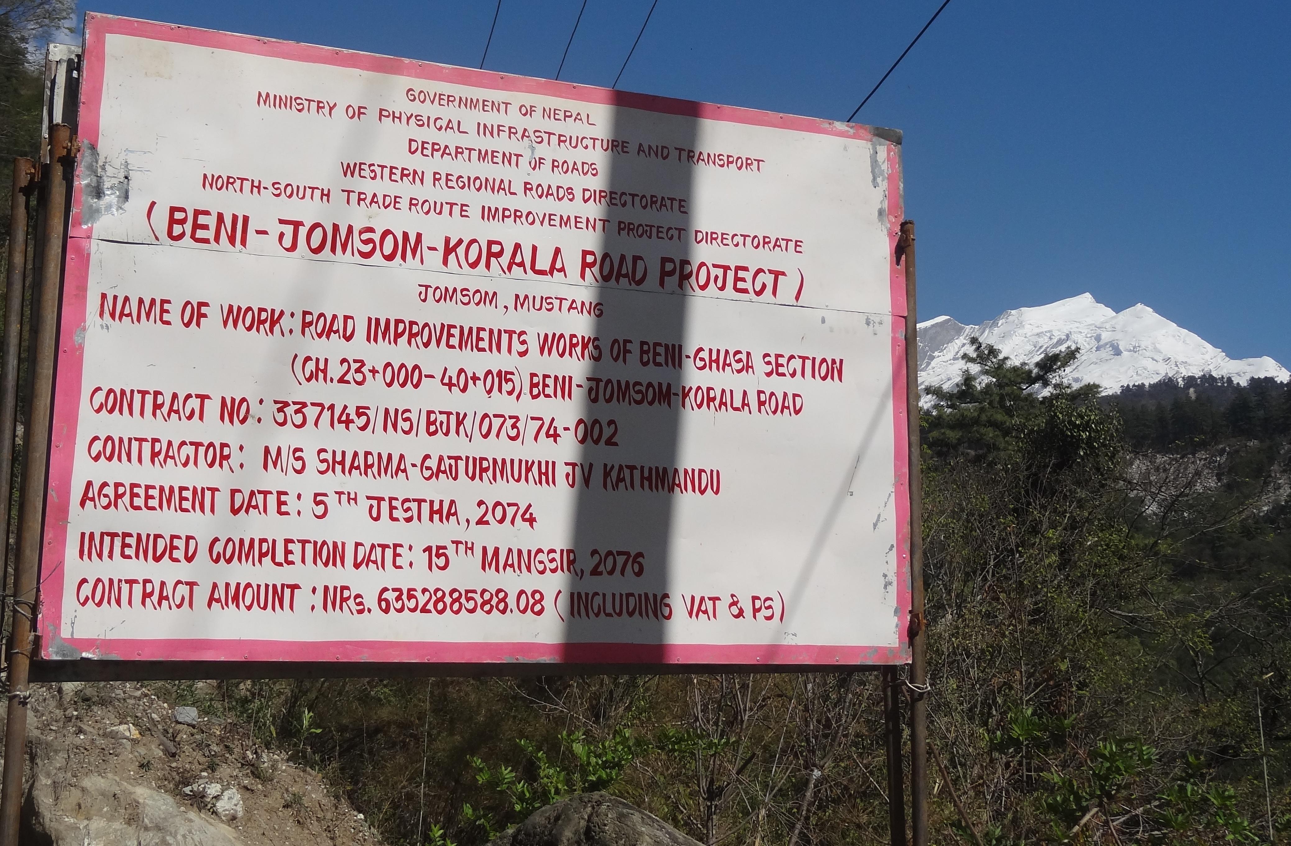 Bester Dating-Ort in Kathmandu